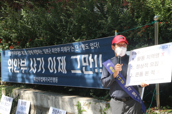 1인시위를 하면 발언하는 위안부법폐지국민행동 김병헌 대표. ⓒ뉴스Q 장명구 기자